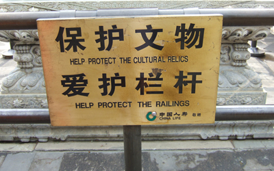 The Importance of Accurate Technical Translations